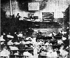 1927년 2월 15일 신간회 창립 대회 모습. 당시 조선일보에 실린 사진이다.