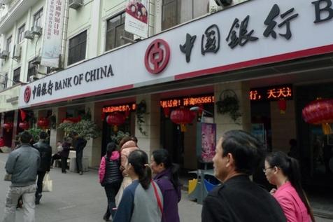 중국은행이 텐센트와 제휴하는 등 중국의 은행 빅4와 인터넷 4가 핀테크 동맹을 맺었다. /조선비즈