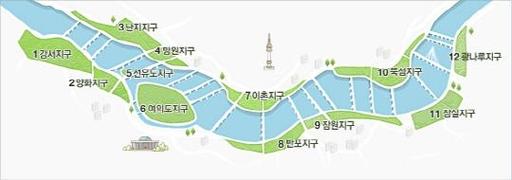 서울시 내 한강공원 12개 지구 위치 /네이버 제공