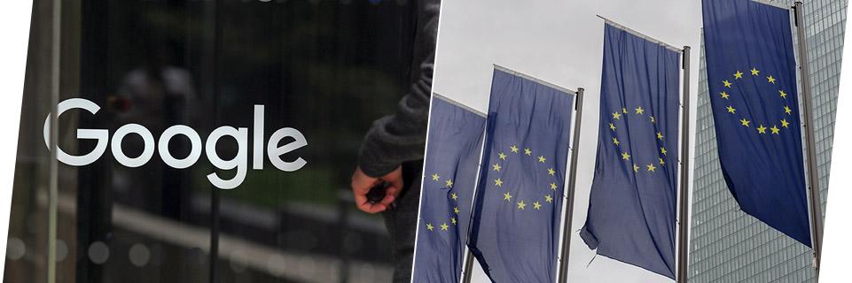 '디지털 독식' 美실리콘밸리 기업… 규제 나서는 유럽