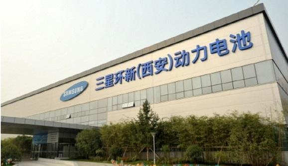 삼성SDI의 중국 시안 배터리 공장./삼성SDI 제공