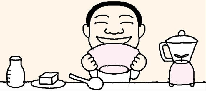 [리빙포인트] 콩국수용 콩국 만드는 법