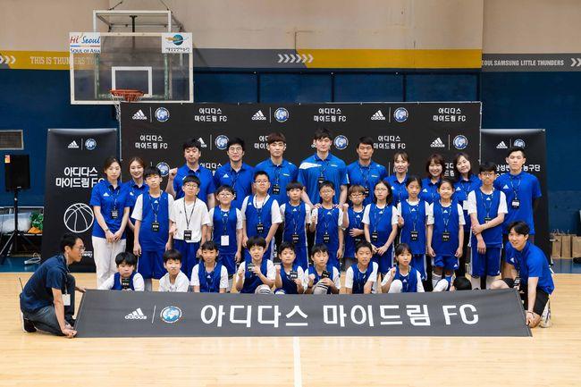 삼성 농구단, '2017 아디다스 마이드림FC' 클리닉 진행