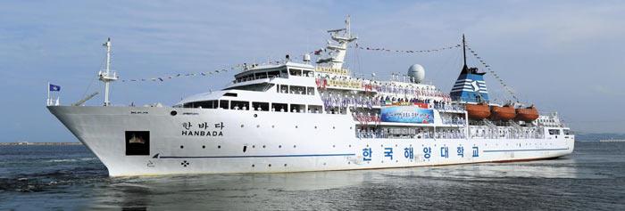 오는 10월 포항부터 베트남 호찌민까지 20개국 대학생들을 태우고 한 달간'해양 실크로드'탐험에 나설 한바다호.
