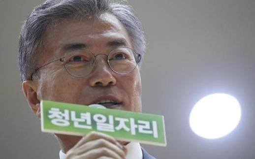 문재인 대통령. /연합뉴스 제공