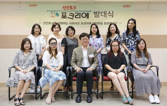 [2017 프랜차이즈] 축산식품 전문기업 선진, 가맹 사업 본격 시동