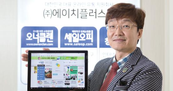 """김기명 에이치플러스몰 대표는 """"온라인 소매상 노하우를 예비창업자에게 전수하기 위해 쇼핑몰 창업센터도 만들었다""""고 말했다./ C영상미디어 한준호"""