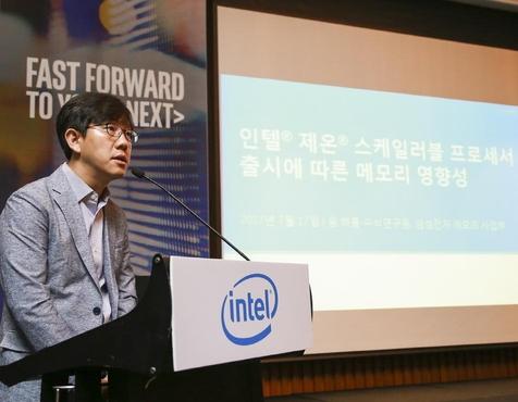 윤하룡 삼성전자 메모리사업부 수석이 17일 열린 인텔 제온 스케일러블 프로세서 출시  기자간담회에서 제품의 주요 특징을 설명하고 있다./ 인텔코리아 제공