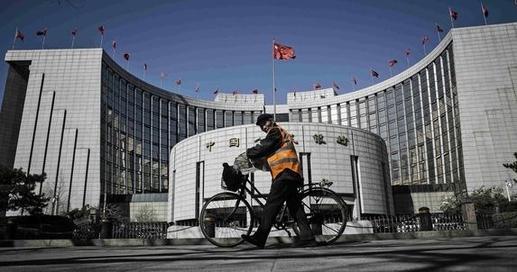 중국 인민은행 전경./ 블룸버그