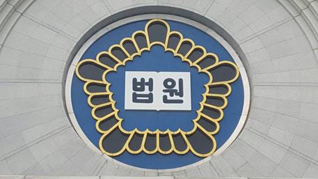 """대법 """"왕십리뉴타운 공사 5개월 지연, 시공사 책임 없다"""""""
