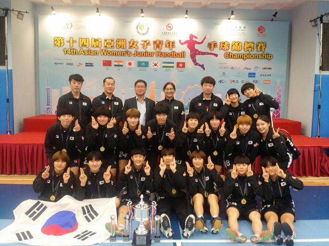 여자주니어 핸드볼대표팀, 아시아선수권 무패 우승&14연패 달성