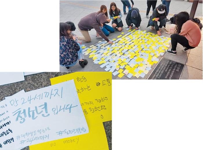 대학생정책연구단이 지난 4월 신촌역 명물거리에서 펼친 대중교통 이용요금 할인 확대를 위한 포스트잇 캠페인 현장.