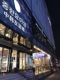 가로수가 중국 난징시  핵심상권의 쇼핑몰 1~4층을 통째로 임대해 한국 패션몰로 꾸몄다. /가로수