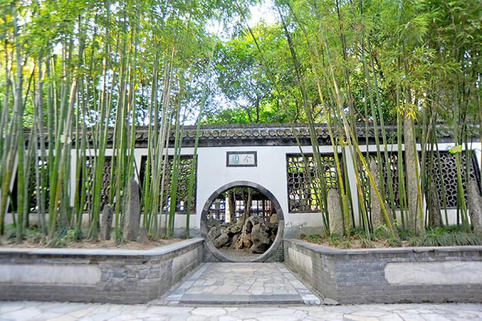 정원 내 대나무 잎이 마치 '개(个)'자와 모양이 비슷해 개원이라 이름 붙여졌다.