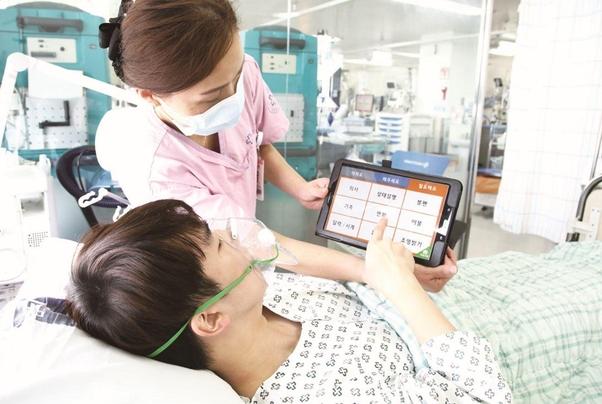 인제대 백병원은 간호·간병통합서비스 병동을 운영하고 있다.
