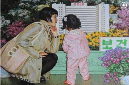 평양을 배경으로 한 젊은 엄마와 아이의 그림 /사진=뉴욕포스트 홈페이지 캡쳐