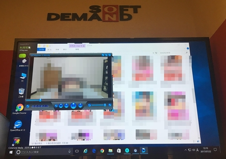 VR 영상 재생 화면 / 도쿄=이다비 기자