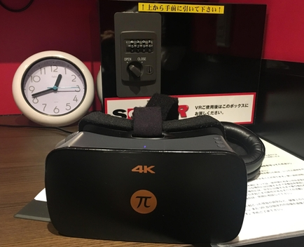 중국 파이맥스의 4K 지원 VR 헤드셋 'PIMAX 4K VR'. 뒤로 보이는 건 VR 금고. / 도쿄=이다비 기자