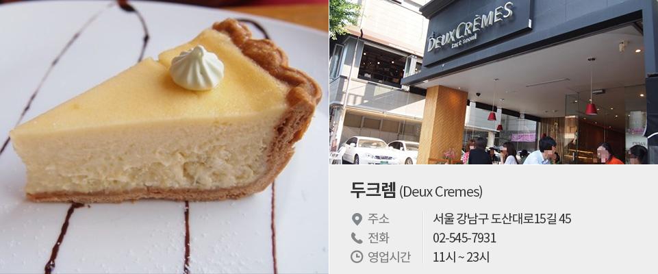 미쉐린이 콕 찍은 한국 디저트 맛집 13곳
