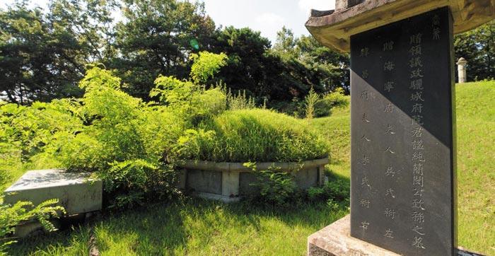 경기도 여주에 있는 민비의 친정아버지 민치록의 무덤.