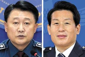 이철성 경찰청장(왼쪽), 강인철 前광주청장.