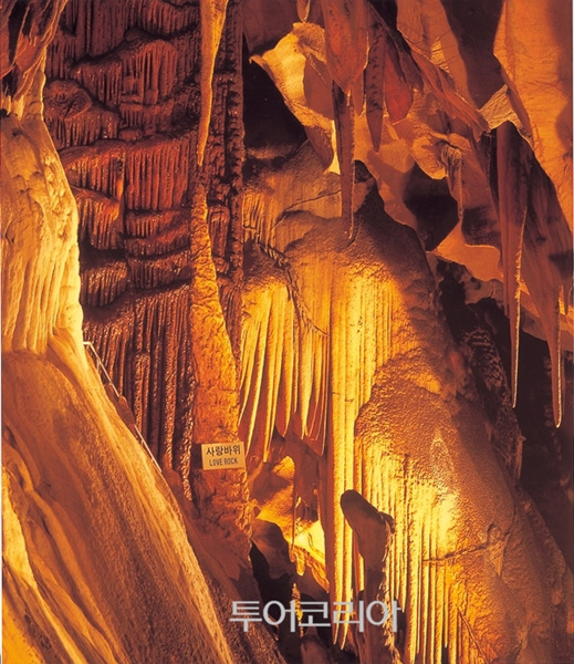 고수동굴사랑바위