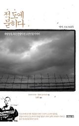 [김시덕의 종횡무진 인문학]