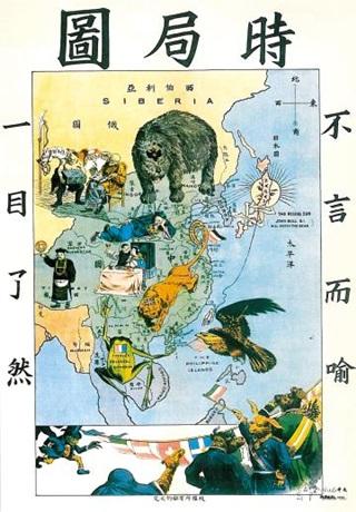 1898년 중국의 사찬태(謝纘泰)가 그린 시국도.