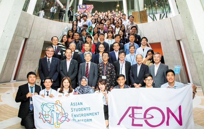 '제6회 아시아 학생 교류 환경포럼(ASEP)' 사진