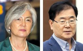 강경화 외교장관, 정의용 안보실장