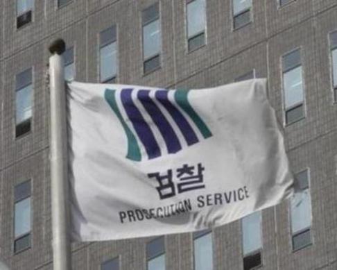 서울중앙지검 청사/조선DB