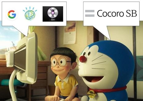 코코로SB는 단순한 인공지능이 아닌 감정지능까지 갖춘 만화 '도라에몽'과 같은 로봇을 꿈꾼다./ 코코로SB 제공