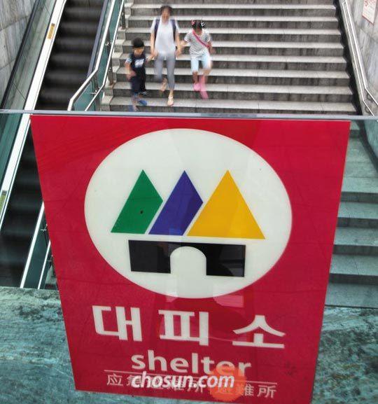 13일 서울 종로구 지하철5호선 광화문역 출입구에 대피소임을 알리는 안내판이 붙어 있다.