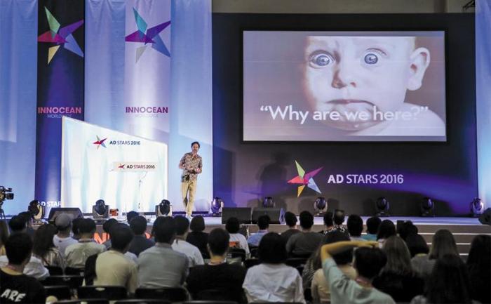 지난해 8월 부산 해운대구 벡스코에서 열린 부산국제광고제 콘퍼런스 모습. 10회를 맞은 부산국제광고제의 올해 출품작(약 2만편) 규모는 아시아 최대 수준이다.