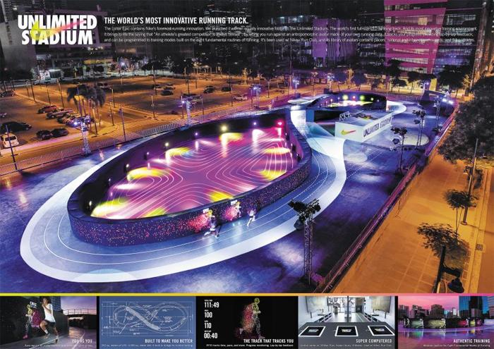 올해 광고제에 출품된 '나이키 언리미티드 스타디움'. 디지털 아바타가 뛰어다니는 첨단 운동장을 표현했다.