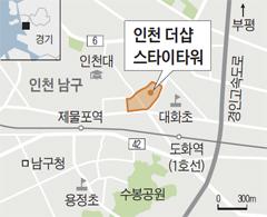 '판상형 맞통풍' 49층 주상복합… 인천 도심 랜드마크될 듯