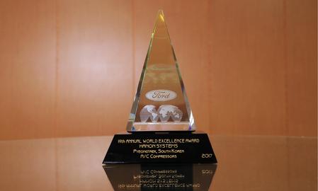 한온시스템이 지난 5월 포드자동차로부터 수상한 월드엑설런스 어워드 금상./한온시스템 제공
