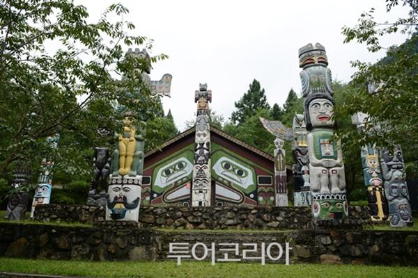 구족문화촌
