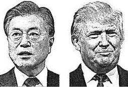 문재인 대통령(왼쪽), 트럼프 미 대통령.