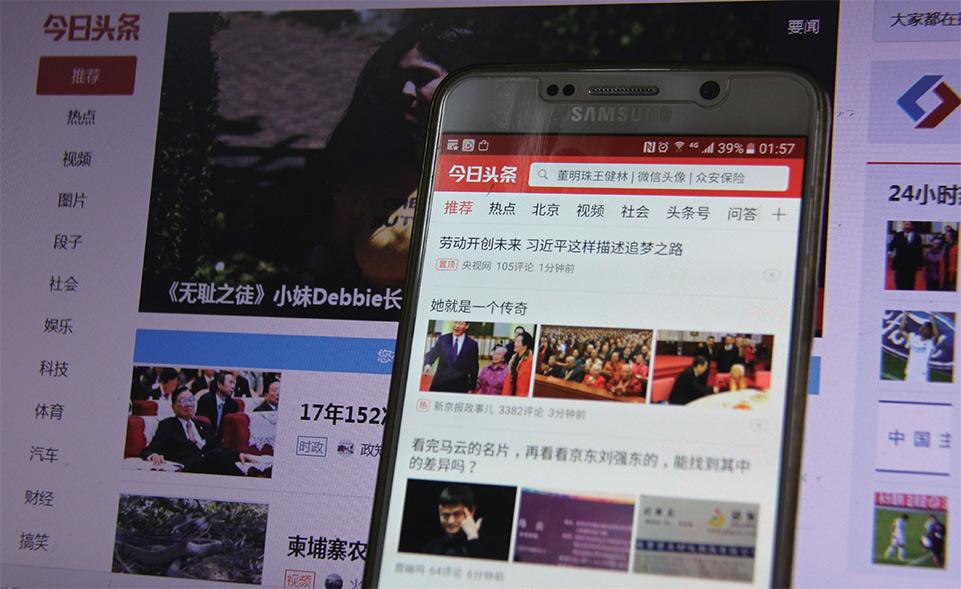 [오광진의 중국 기업 열전: 모바일 뉴스앱 '진르터우탸오']하루 7800만명 구독… 인공지능 활용해 개인별 맞춤형 콘텐츠 제공