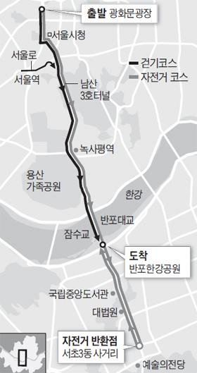 '2017 서울 걷·자 페스티벌' 지도