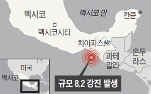멕시코 지진 발생 지역 지도
