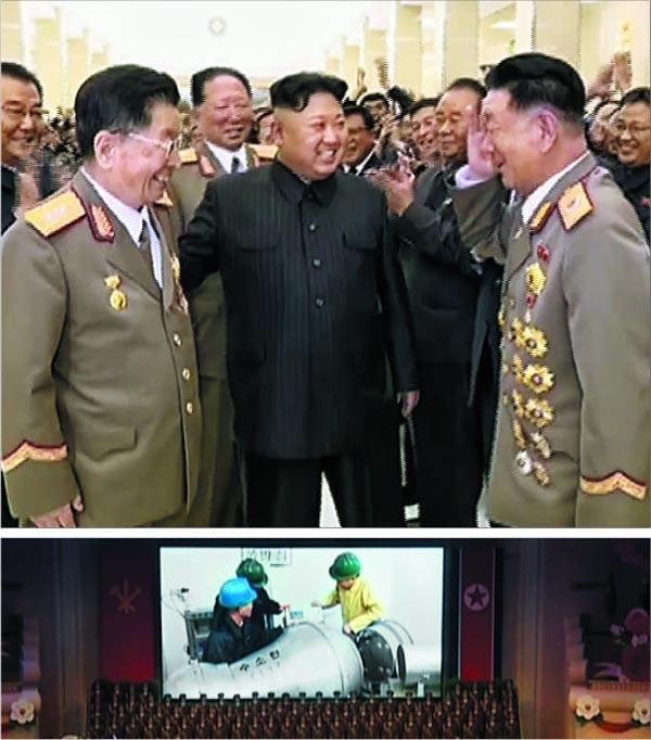 (위)軍서열 1위가 핵개발 책임자에 경례, (아래)'수소탄' 들여다보는 개발자들