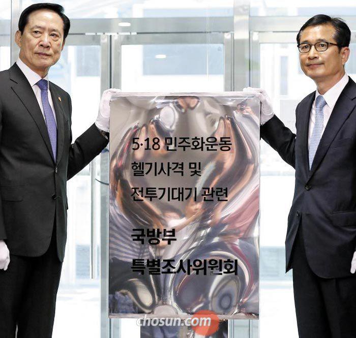 송영무(왼쪽) 국방부 장관이 11일'국방부 5·18 민주화운동 특별조사위원회'현판식을 하고 있다.
