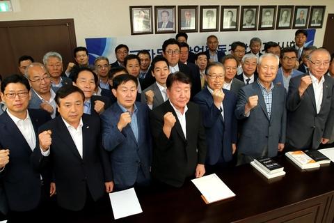 한국자동차산업협동조합이 완성차업체 판매 부진, 통상임금 판결 등으로 어려움을 겪고 있다며 호소문을 냈다./한국자동차산업협동조합 제공