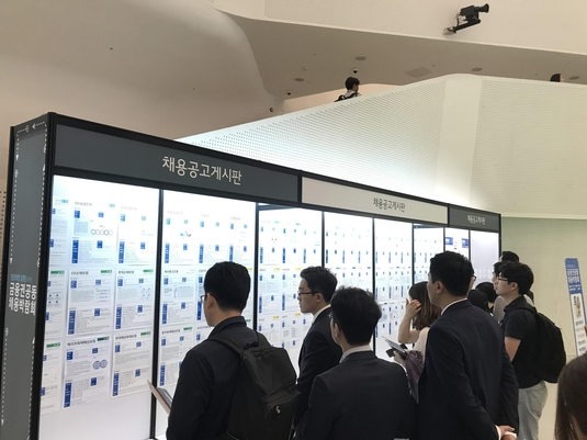 금융권 공동 채용박람회 방문자들이 행사장에 마련된 금융권 채용 공고 게시판을 보고 있다. /이승주 기자