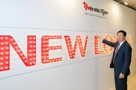 신동빈 회장이 지난 4월 3일 창립 50주년을 맞아 '뉴롯데 램프'를 점등하고 있다. /롯데그룹 제공
