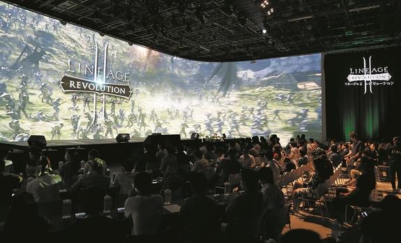 넷마블은 리니지2 레볼루션 일본 시장 진출을 위해 사용자 초청 행사를 개최했다. /넷마블게임즈 제공