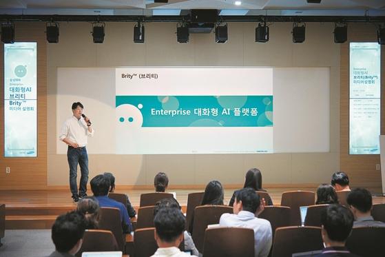 이치훈 삼성 SDS 상무가 기업용 대화형 AI 플랫폼 '브리티'를 소개하고 있다. /삼성 SDS 제공
