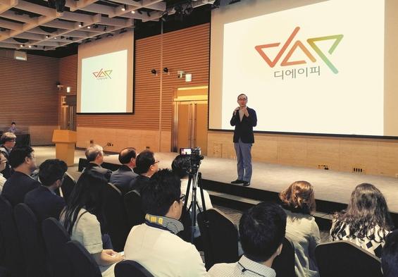 김영섭 LG CNS 사장이 빅데이터 플랫폼 'DAP'에 대해 설명하고 있다. DAP은 AI를 활용해 빠르게 수요를 예측할 수 있는 빅데이터 처리, 분석 서비스를 제공하는 플랫폼이다. /LG CNS 제공